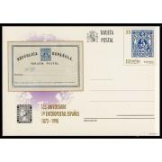 España Spain Entero Postal ( tarjeta ) 167 1998 125 Aniversario Primera tarjeta Entero Postal