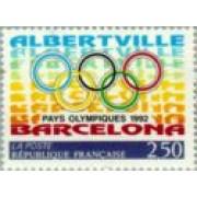 España Spain Emisión conjunta 1992 Francia-España Paises Olímpicos  MNH