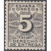 España Spain 592 1931 Derecho de entrega MH