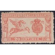 España Spain Variedad 324N 1925 Pegaso (Muestra) MNH