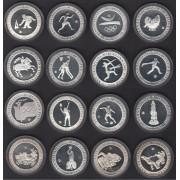 Colección España Monedas Españolas Plata Olimpiada Barcelona 92 emitidas FNMT