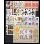 España Spain Año Completo Year Complete 1984 BL. 4  MNH