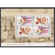 España Spain Emisión conjunta 1986 Portugal - España Europa  CEE MNH