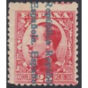 España Spain Variedad 598hi 1931 Sobrecarga Invertida