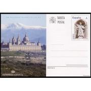 España Spain Entero postal ( tarjeta ) 178 2008 Patrimonio San Lorenzo Escorial Monegro