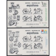 España Spain Prueba de lujo  2015 Torremolinos Football Futbol Sobrecarga Tirada: 500