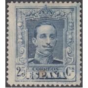 España Spain NE 24 1922/1930 No emitido Alfonso XIII Vaquer Sombra MH