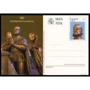 España Spain Entero Postal ( tarjeta ) 188 2011 Parimonio Cenotafio Felipe II Pompeyo Leoni