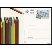 España Spain Entero Postal 194 ( tarjeta ) 2013 Lucha contra la discriminación No des la espalda