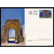 España Spain Entero Postal 192 ( tarjeta ) 2013 Arcos y puertas monumentales