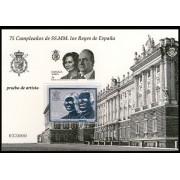 España Spain Prueba de lujo 114 2013  75 Cumpleaños de SS.MM. Reyes de España
