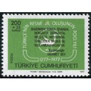 VAR3  Turquia Turkey  Nº 2186  1977   MNH