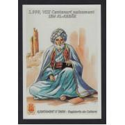 España Tarjetas del Correo y de Iniciativa Privada 67 1999 Aniv Nacimiento Ibn al-Abbar 1er Día