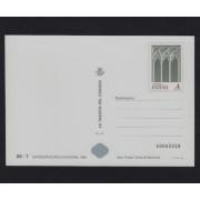 España Tarjetas del Correo y de Iniciativa Privada 56 1999 EXFILNA 99 Salón del Trono Palacio de la Alfajería