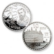España Spain Monedas Euros conmemorativos 2002 Gaudí 10 euros Plata Casa Milà