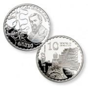 España Spain Monedas Euros conmemorativos 2002 Gaudí 10 euros Plata Parque Guell