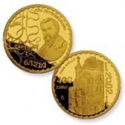 España Spain Monedas Euros conmemorativos 2002 Gaudí 400 euros Casa Batlló