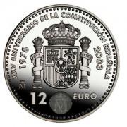España Spain monedas Euros conmemorativos de 2003 12 euros Plata