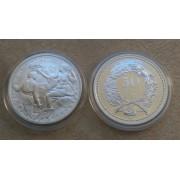 Monedas 50 Francos Suizos 2015 Festival de Tiro  Plata