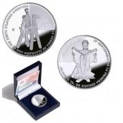 España Spain monedas Euros conmemorativos 2005 Quijote 10 euros Clavileño Plata