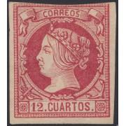 España Spain 53 1860 - 1861 Isabel II Nuevo, sin goma