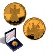 España Spain monedas Euros conmemorativos 2005 Quijote 400 euros Oro