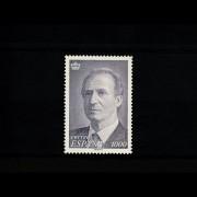 España Spain 3403 1995 SM Don Juan Carlos I Básica Rey escasa, lujo MNH