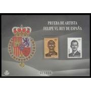 España Spain Prueba de lujo 120 2015 Felipe VI Rey de España Sello Oro