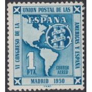 España Spain 1091 1951 Unión Postal Américas MNH