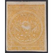 Ecuador 3 1865 - 1872 Escudo de Armas MH