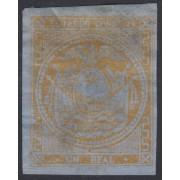 Ecuador 3b Variedad color  1865 - 1872 Escudo de Armas MH