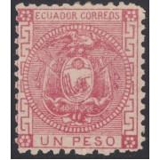 Ecuador 7 1872 Escudo de Armas MH