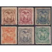 Ecuador 8/13 1881 Escudo de Armas MH
