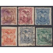 Ecuador 8/13 1881 Escudo de Armas Usados