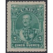 Ecuador 26a No Emitido 5 céntimos verde 1892 Presidente Juan Flores MNH