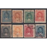 Ecuador 30/37 1894 UPU Presidente Vicente Rocafuerte Usados
