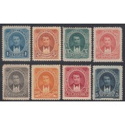 Ecuador 38/45 1895 UPU Presidente Vicente Rocafuerte MH