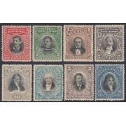 Ecuador 127/34 1901 - 1905 Personajes políticos MNH