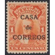 Ecuador 196 1920 CASA DE CORREOS MH