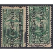 Ecuador 201A/B 1920 1922 Fiscales Casa de Correos Usados