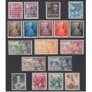 España Spain Año Completo Year Complete 1951 MNH