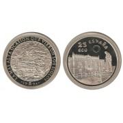 España Spain Monedas Cervantes Quijote 1994 25 ecus plata