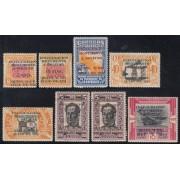 Ecuador 318/25 1935 Inaguración Monumento Bolivar MH