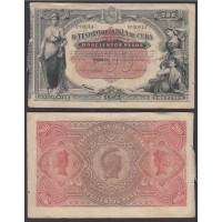 Billete Colonial Cuba 200 Pesos 1891 Nº 00914