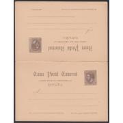 España Spain Entero Postal ( tarjeta postal ) 8 Doble 1884 Alfonso XII
