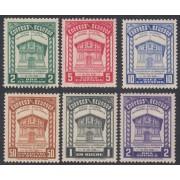Ecuador 374/79 1939 Expo Internacional de San Francisco MH