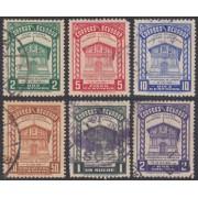 Ecuador 374/79 1939 Expo Internacional de San Francisco Usados