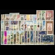 España Spain Año Completo Year Complete 1972 MNH