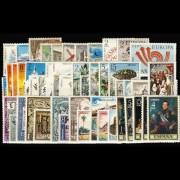 España Spain Año Completo Year Complete 1973 MNH