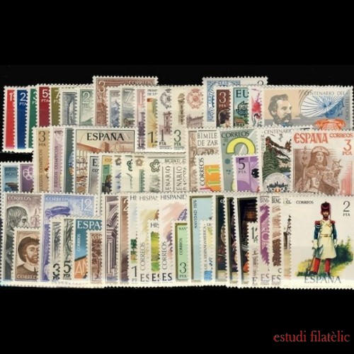 España Spain Año Completo Year Complete 1976 MNH